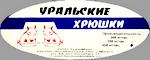 """Измельчители зерна (зернодробилки) """"Уральские хрюшки"""""""