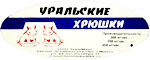 """Измельчители зерна (зернодробилки) """"Уральские хрюшки"""" Терммикс"""