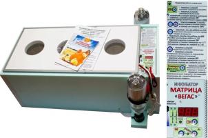Инкубатор «БЛИЦ МАТРИЦА ВЕГАС» на 90 яиц (автоматический переворот, цифровой терморегулятор, вентилятор, возможность подключения аккумулятора 12 Вольт)